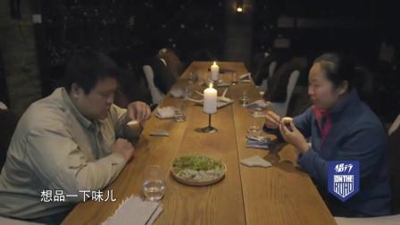 侣行: 北极圈最贵餐厅竟只有14道菜!特色菜是海豹肉、烟熏鹿肉!
