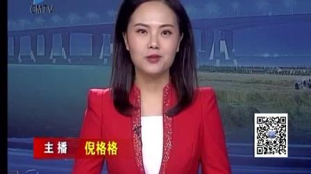 视频|唐海龙率团赴恒大集团、华为公司、碧桂园集团学习考察