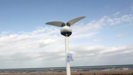 """小伙发明""""会飞""""的发电机,翅膀一煽,电就被发出来了"""
