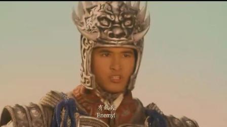 杨文广挂帅出征,路上遇到埋伏,杨文广直接出去