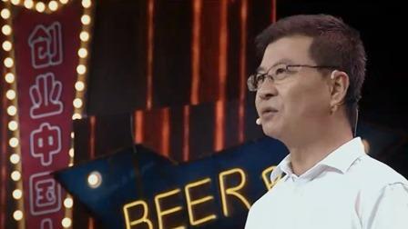 创业中国人 创业中国人预告片20190830