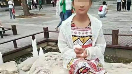 陕西一2岁女孩失踪11天后遗体在枯井内找到 继父被警方控制
