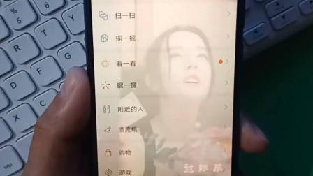 教你设置微信半透明主题,把女友视频显示在微信界面,快去试试!