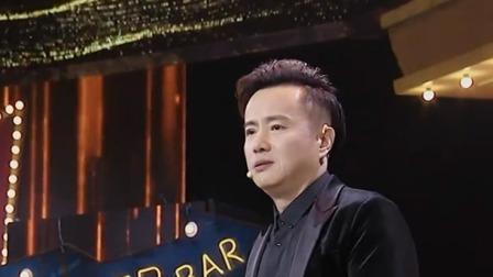 彭聪:创业人生是不断攀登高峰的过程 创业中国人 20190823 超清版