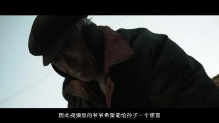 《小猪佩奇过大年》正片未映, 预告短片反倒先火了, 内容引人深思