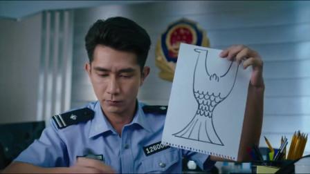 美人鱼:我们是专业警察,一般不笑,观众可忍不住了!