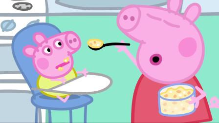 小猪佩奇全集:佩奇喂小宝宝吃饭,宝宝要听话哦