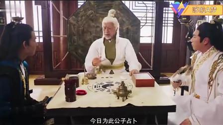 《封魔传》预告,陈键锋战上古神兽,2月25日即将上线!