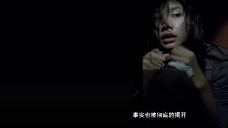 小涛电影解说 4分钟带你看完泰国恐怖电影《尸魂落魄》