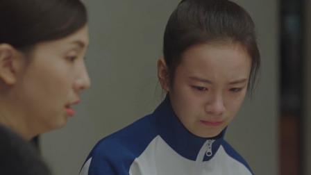 小欢喜:英子抑郁要轻生,忘年交好友出现挽救,宋倩不乐意了