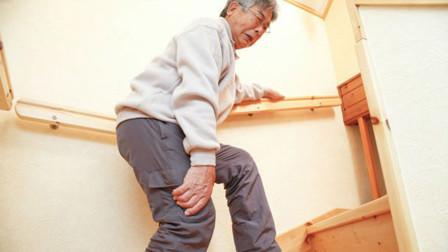 为什么大多数老年人都会膝关节疼痛?