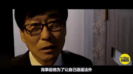 几分钟带你看完韩国电影《医生》进化成究极体的恶魔会有多变态!