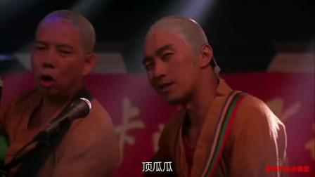 少林足球:星爷和大师兄唱少林功夫,情不自禁哼了出来,看呆众人