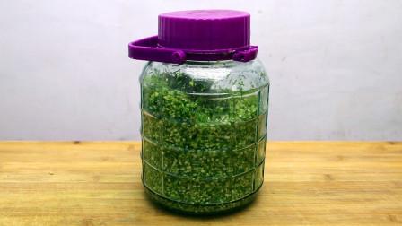 腌韭菜花有秘诀,教你秘制做法,只用一种调料,味道鲜美,真简单