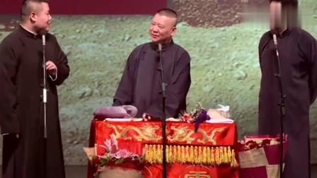 岳云鹏的普通话不行啊,郭老师直言他嘴里有袜子,太逗了