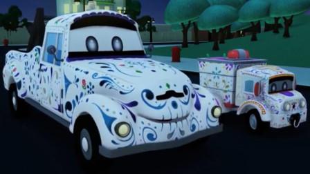 汽车总动员 出租车万圣节之夜遇上神秘的亡灵节汽车