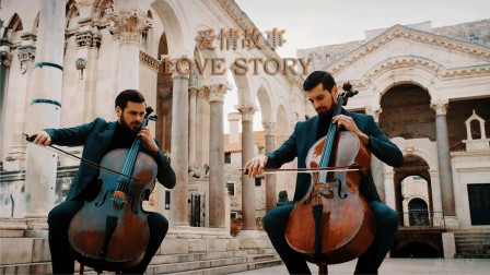 《爱情故事》2CELLOS - Love Story