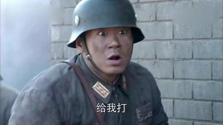 我的特一营:特一营增援台儿庄北门,英勇杀敌,大狗负伤