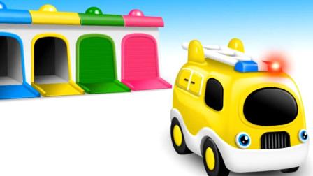 挖掘机视频表演 汽车总动员 赛车总动员 变形警车珀利玩具视频31