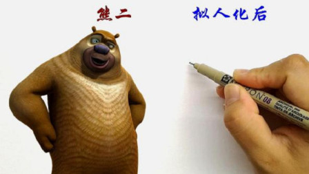 《熊出没》的熊二拟人化后是什么样子呢?帅呆了,好喜欢!