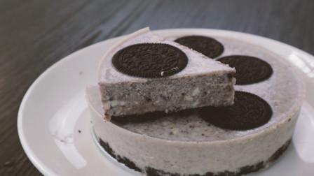 冰爽清凉奥利奥酸奶蛋糕