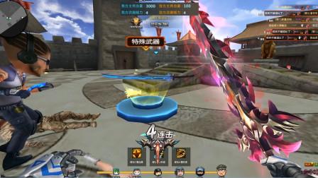 特战英雄攻城略地:几天没玩没想到我已经有第三阶段的败亡剑了!