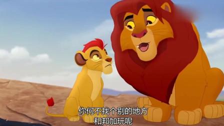 小狮王守护队第1季:狮子王的女儿好温柔,但儿子却好调皮