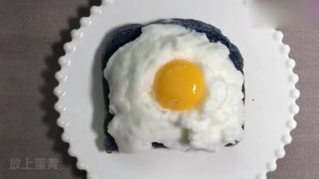 云朵鸡蛋,健康低脂,还是棉花糖的口感