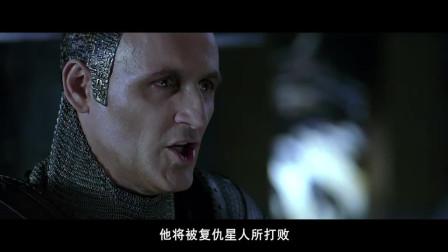 神秘军团横扫数千星系, 只为前往黑暗天域, 速看科幻电影《星际传奇2 天域战士》