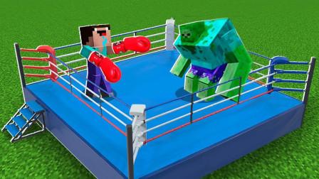 我的世界:MC拳王争霸赛,阿呆这是捅了僵尸窝吗?