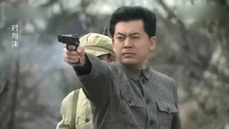 男子表演射击,帅气换子弹的动作,却暴露了他的间谍身份!