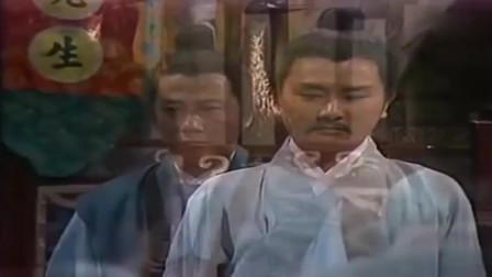 射雕英雄传:王重阳不愧为华山论剑第一,仅仅一招就制服了欧阳锋
