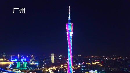 《航拍两广》广州、深圳、南宁、柳州夜景