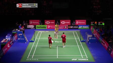 2019羽毛球世锦赛 混双八强 王懿律/黄东萍vs邓俊文/谢影雪 英文