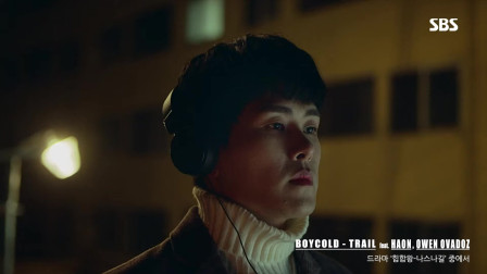 [MV]  嘻哈之王 OST ( BOYCOLD - Trail (Feat. HAON, Owen Ovadoz ))