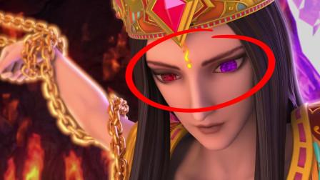 精灵梦叶罗丽:火领主的两大未解之谜,力量源泉火睛眸被取走!