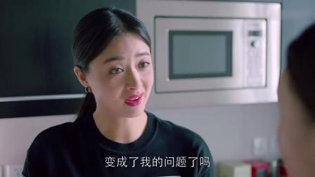 欢乐颂:樊胜美拒绝为上司做假数据,下一秒就被打脸,尴尬了!