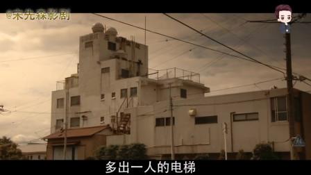 恐怖的医院, 电梯自动停在地下太平间, 总感觉电梯内多一个人《毛骨悚然撞鬼经》