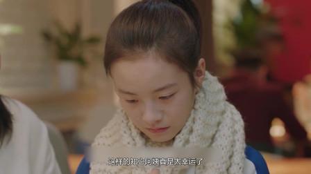 小欢喜:刘静病情好转,她约见忘年交,乔英子收到礼物抱着刘静痛哭!