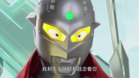 赛罗奥特曼:光之国的奥特战士把能量给赛罗,这场面精彩,太好看