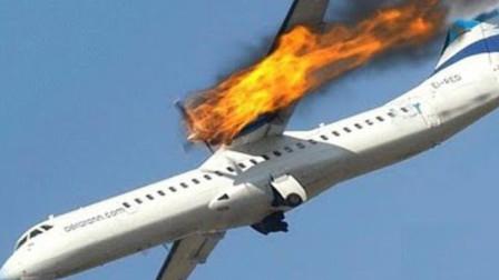 飞机上最重要的黑匣子到底多结实?,老外的测试结果让人大开眼界