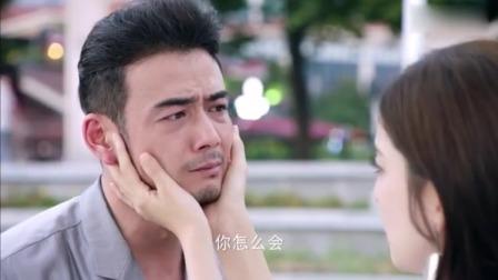 归还:总裁终于说出,自己就是叶齐磊,面容已和当年判若两人