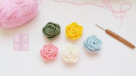 钩针编织先编一条蕾丝带卷起来就是一朵玫瑰花如何钩织