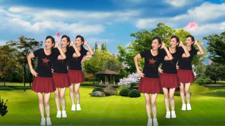 健康一生广场舞32步《野花香》歌劲舞爆 减肥有特效