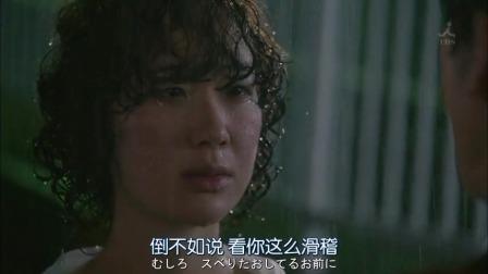 日剧《凪的新生活》:看到女友现在这个样子,爱哭的慎二又哭了。