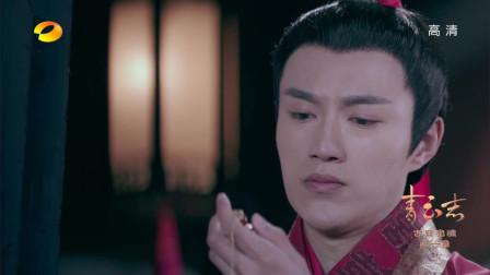 青云志:云舒救下李易峰惊羽,给他们讲以前定海庄,原来她会说话