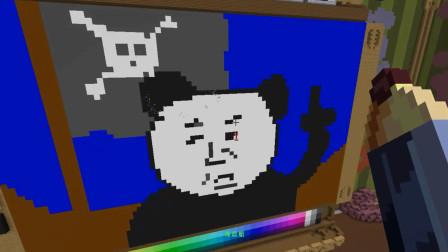 我的世界 橙子带你游世界 绘画大师:神级表情包配合海盗船超惊艳,结局太意外!