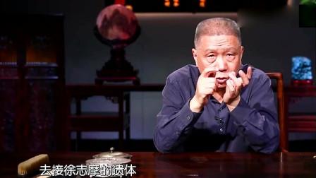 马未都:像陆小曼这样的女人,即便是现在,二婚也受欢迎!