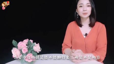曹云金离婚:结婚一年,女儿才一岁多,婚姻里最重要的是什么?