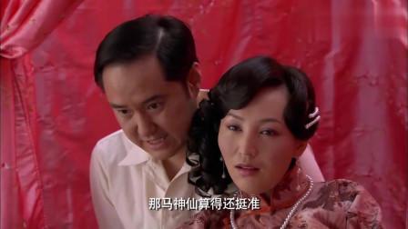 铁梨花:铁梨花怀孕了,赵旅长给岳父做个大寿桃,牌面满满的!